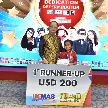 23rd International Competition 2018 (33)