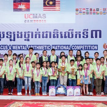 National Competition (28)